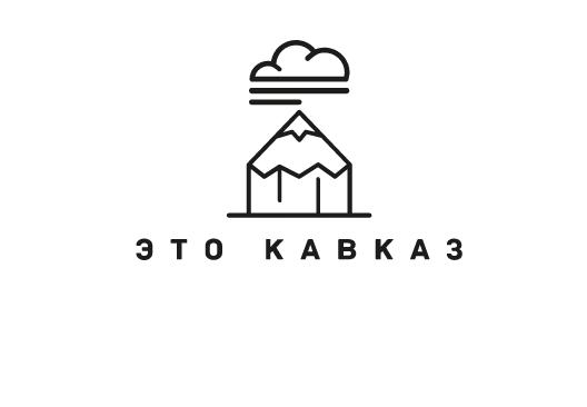 """Avatar - """"ЭТО КАВКАЗ"""""""