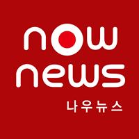 Avatar - 나우뉴스