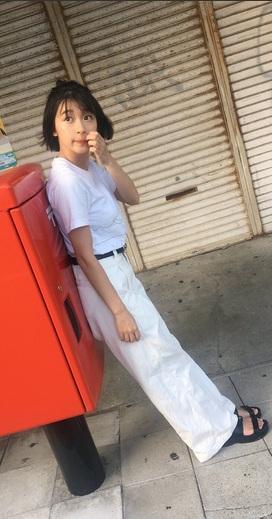 Avatar - Cecillia Kimochi