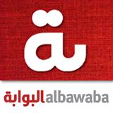Avatar - Al bawaba
