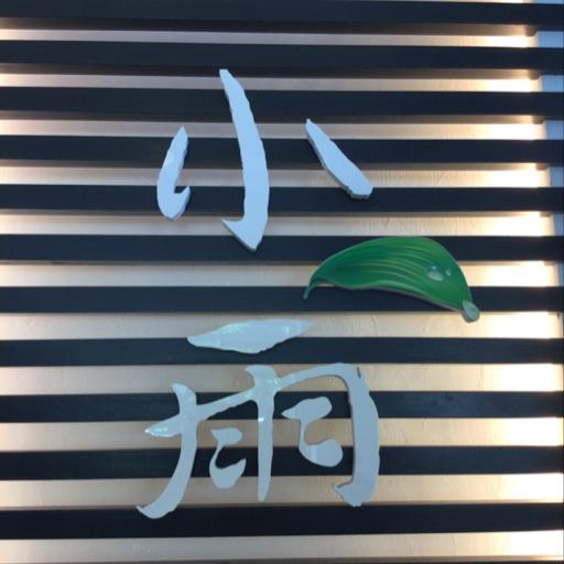Avatar - Rain Hsieh