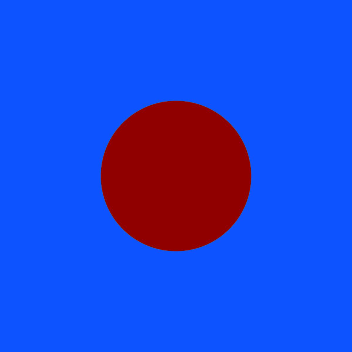 Avatar - Национальная служба новостей