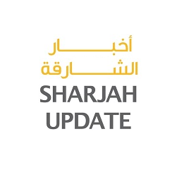 Avatar - Sharjah Update