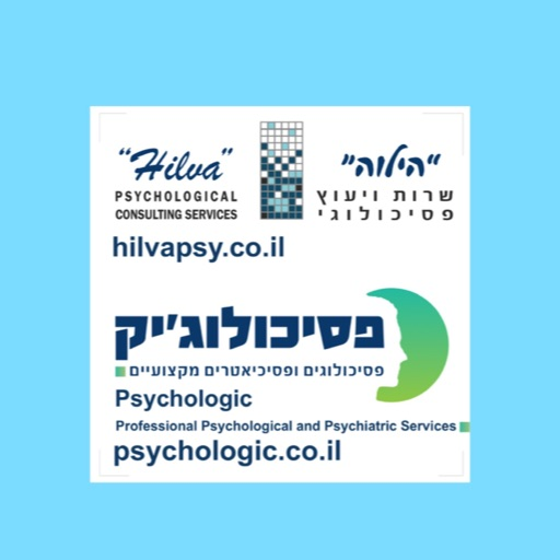 "Avatar - ""HILVA"" - PSYCHOLOGICAL CONSULTING SERVICES"