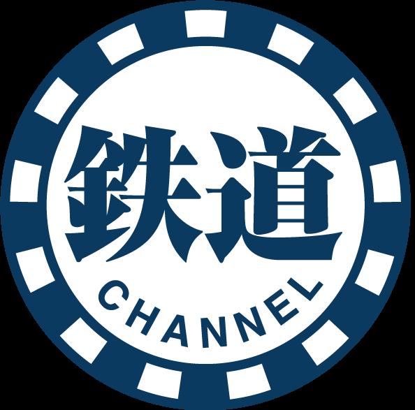 Avatar - 鉄道チャンネルニュース