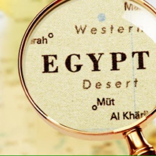 Avatar - Egypt Watch