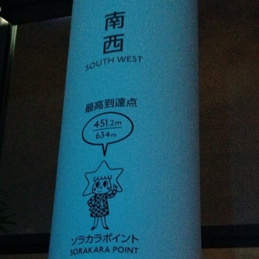 obata - cover