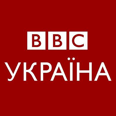 Avatar - BBC Україна