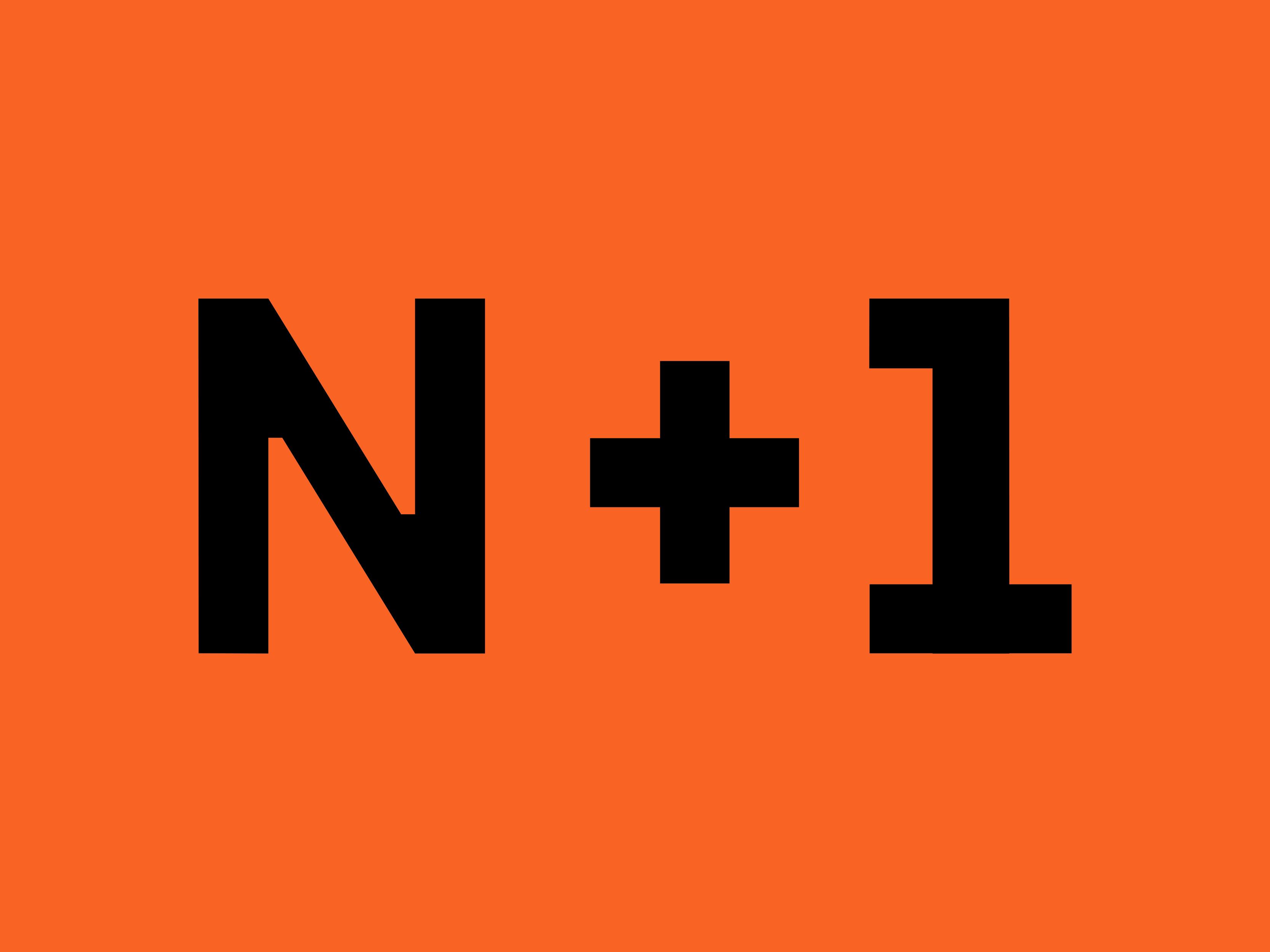 Avatar - N+1