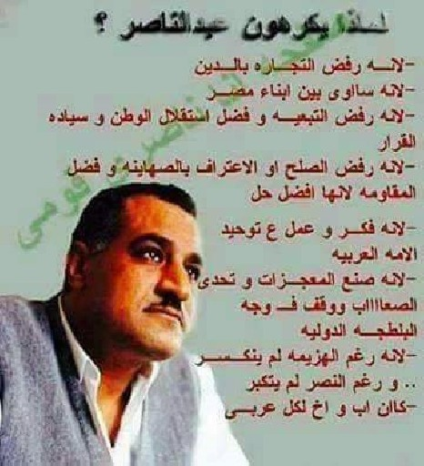 Ahmed elesawe - cover