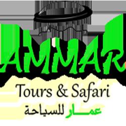 Avatar - Ammar Tours