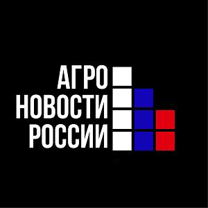 АГРО Новости России - cover