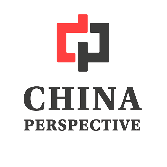China Perspective - cover