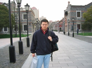 Avatar - Jeffrey Yu