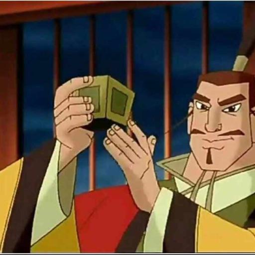 Avatar - 我要钱