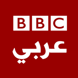 Avatar - BBC Arabic