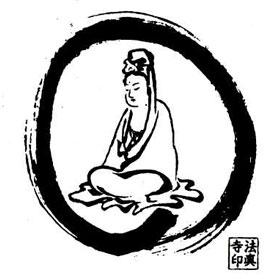 Avatar - Monja Isshin