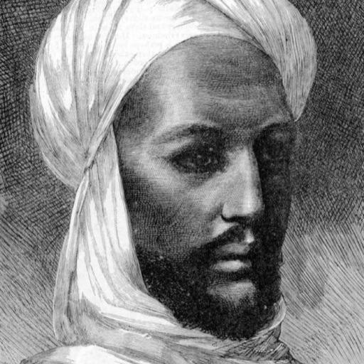 Muhammad Moustafa - cover