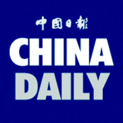 Avatar - China Daily
