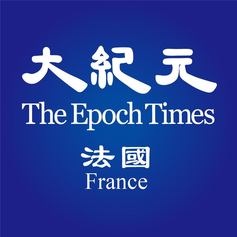 Avatar - 大纪元法国新闻网