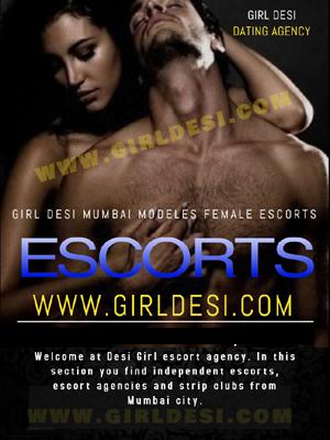 Girl Desi - cover