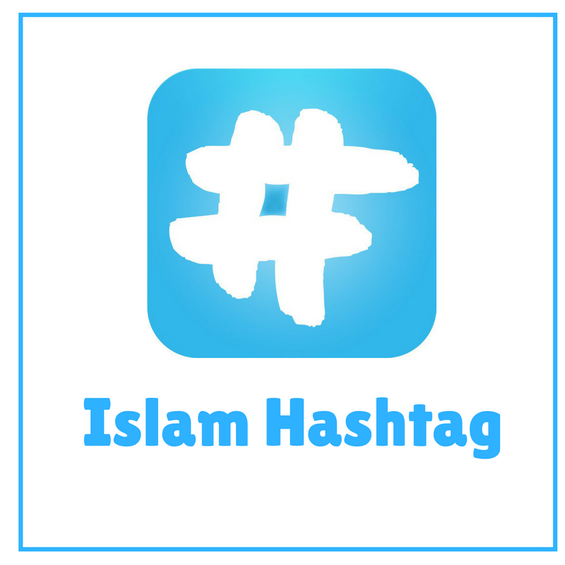 Avatar - Islam Hashtag