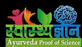 Avatar - swasthya gyan