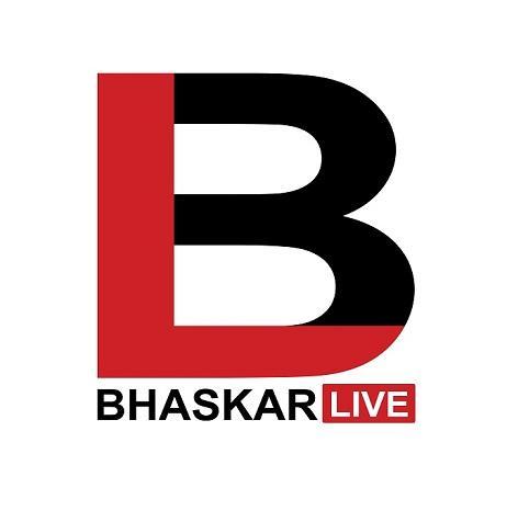 Avatar - Bhaskar Live