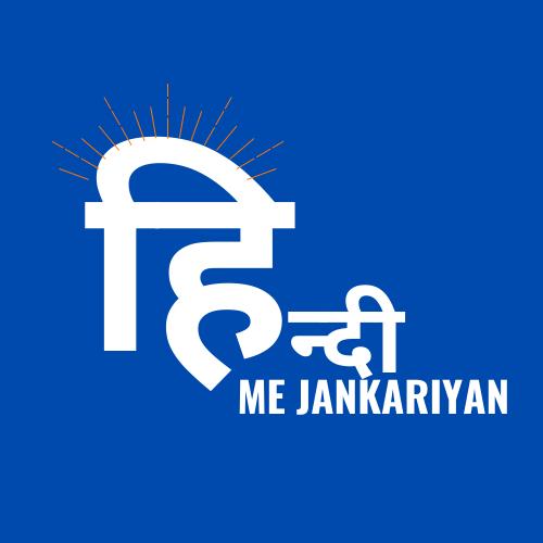 Avatar - hindi me