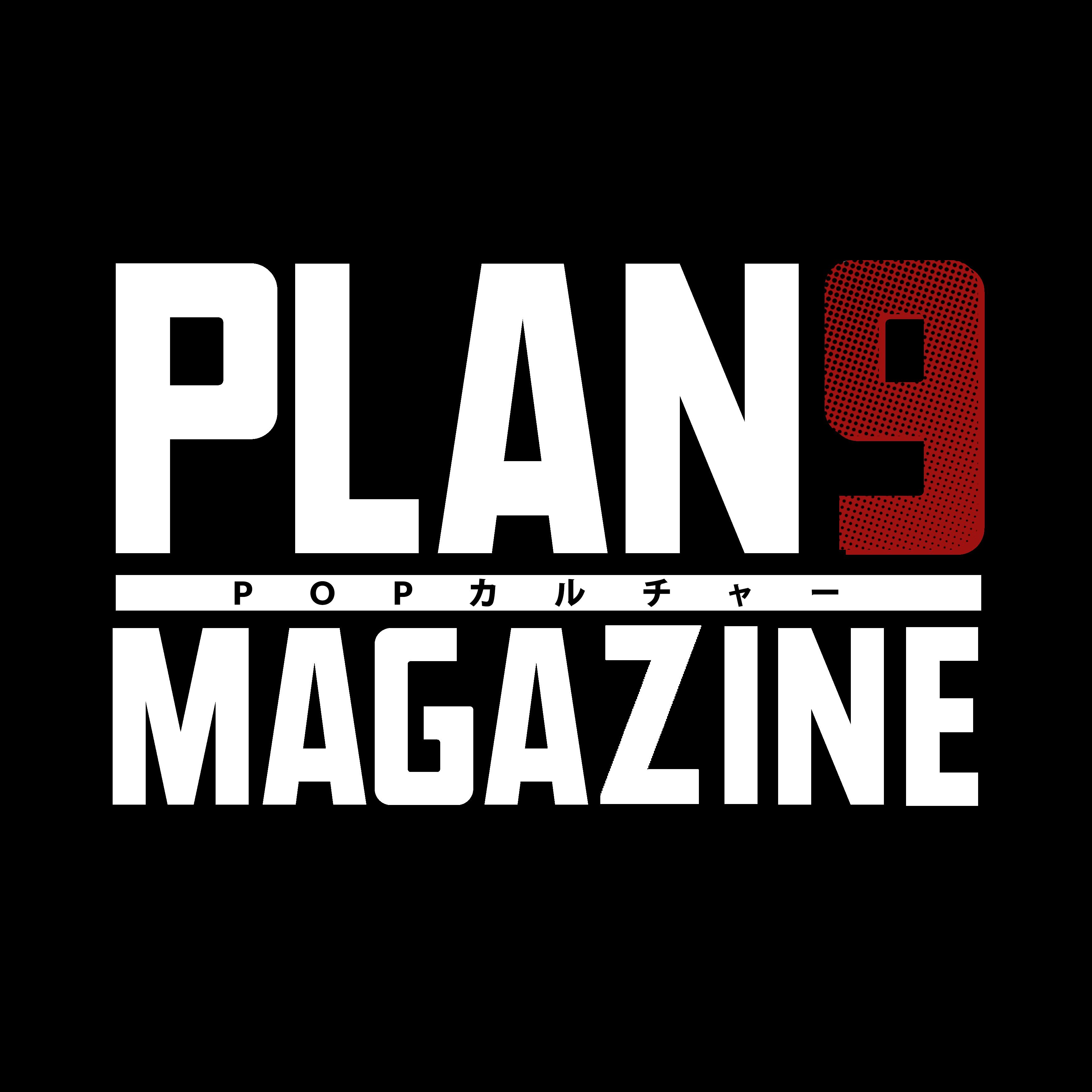Avatar - Plan9