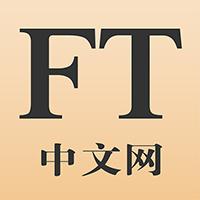 Avatar - 英国《金融时报》,FT中文网