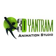 Yantram Studio - cover
