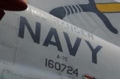 Avatar - Navy agency