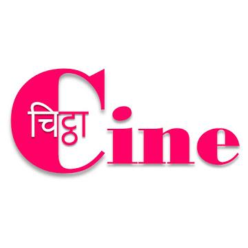 Avatar - सिने चिट्ठा (Cine Chittha)