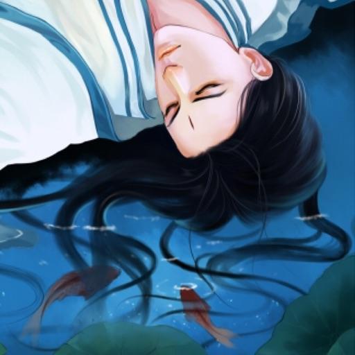 Avatar - 玄羲