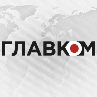 Avatar - ГЛАВКОМ - GLAVCOM.UA