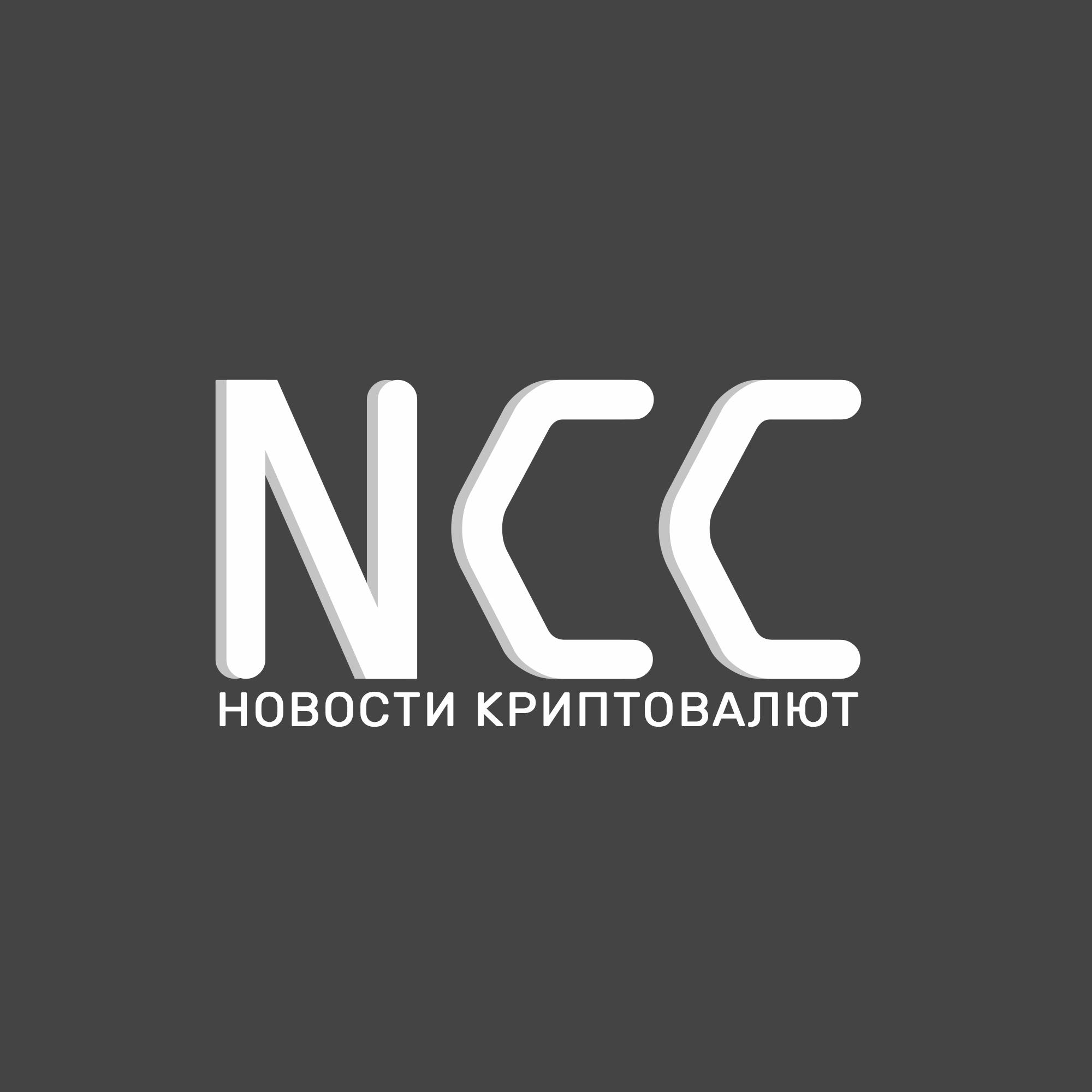 Новости криптовалют - cover