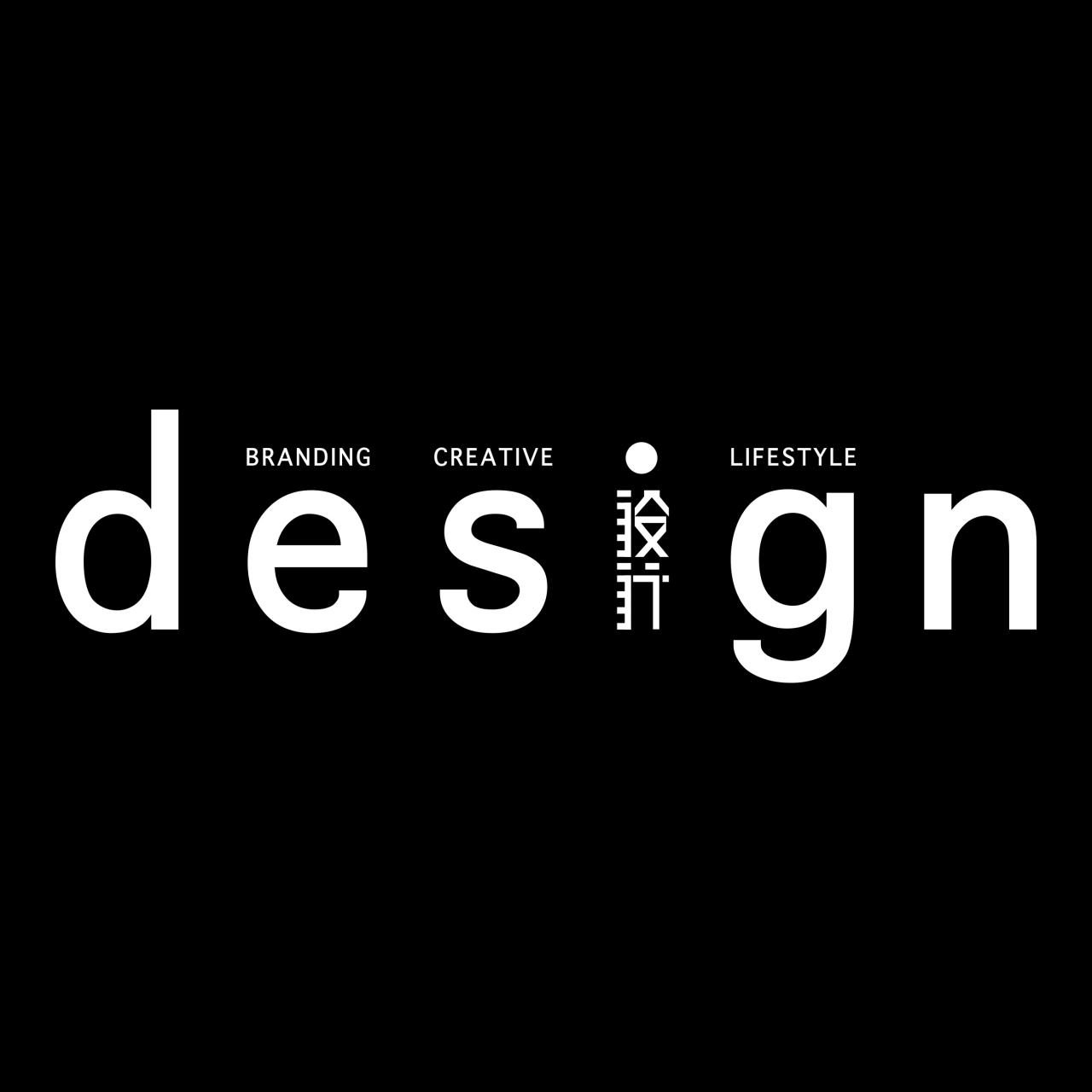 Avatar - 《design設計》雜誌