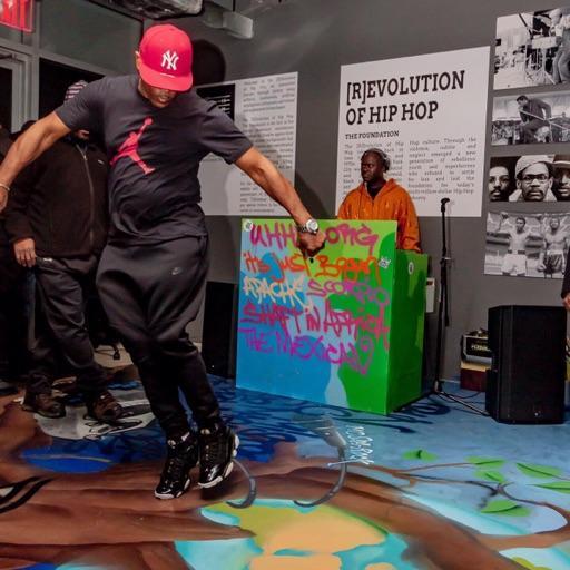 Avatar - Universal Hip Hop Museum