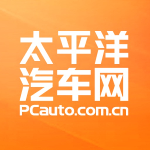 Avatar - 太平洋汽车网