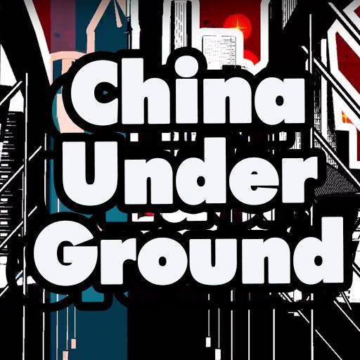 Avatar - China Underground