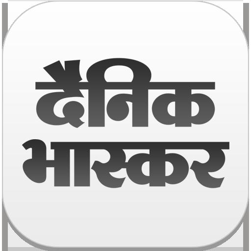 Avatar - Dainik Bhaskar