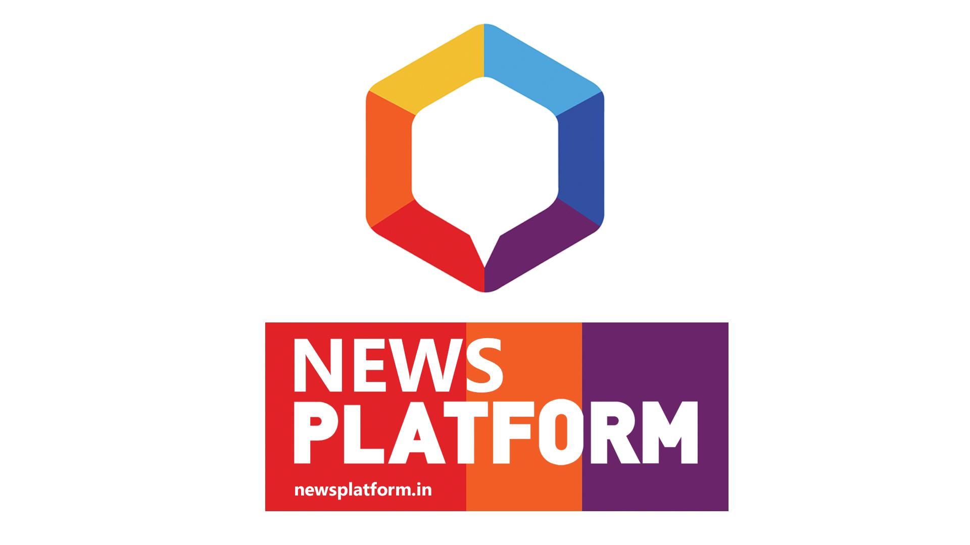 Avatar - NewsPlatform