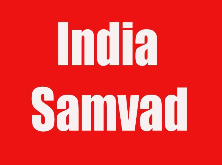Avatar - India Samvad