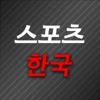 Avatar - 스포츠한국