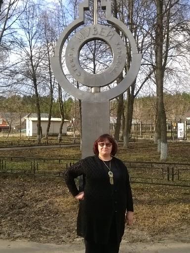 Avatar - Юлия Боцманова