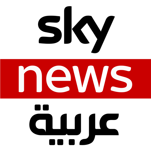 Avatar - Sky News Arabia سكاي نيوز عربية