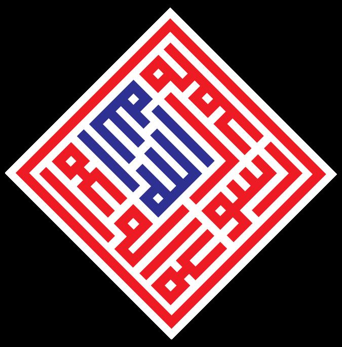 Аватар - American Islam
