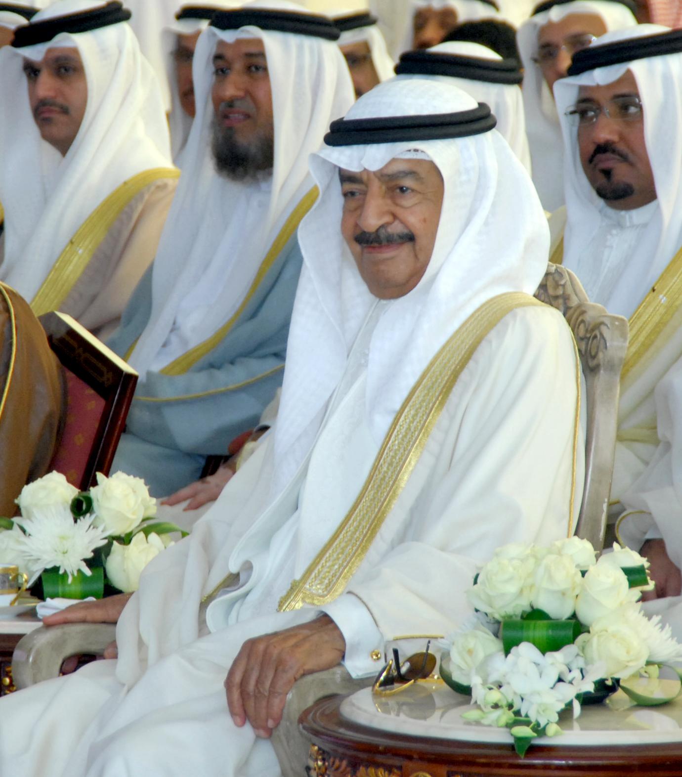 Khalifa bin Salman - cover