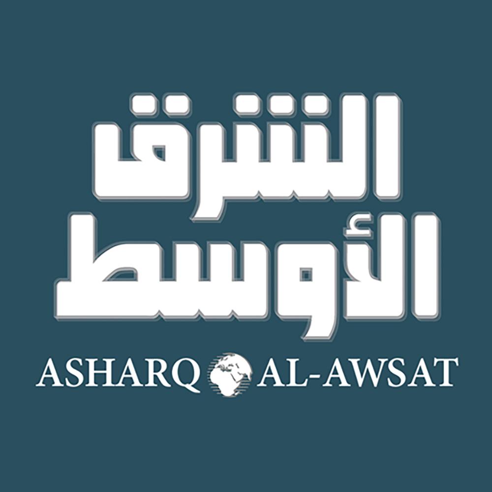 Avatar - Aawsat